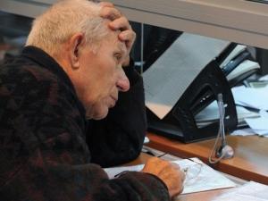 общество, банк, происшествия, новости украины