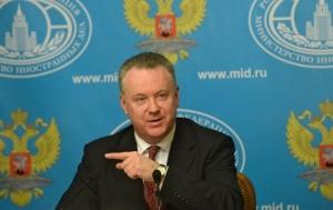саммит, рига, политика, мид, россия, евросоюз, новости, рига, восточное партнерство