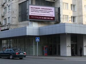 Харьков, СБУ, население осведомляет о диверсантах и бытовых сепаратистах