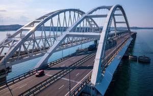 новости, Крым, Крымский мост, керченский мост, проблемы, трасса Таврида, обман, подлость, земля, крымчане