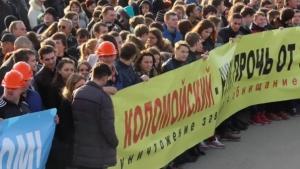 игорь коломойский, опз, одесса, петр порошенко, происшествие, забастовка рабочих опз, общество, новости украины, крым