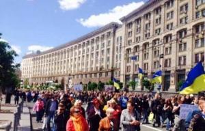 украина, киев, марш, общество