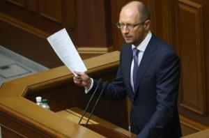 арсений яценюк, дом правительства, заседание правительства, укриана ,киев, политика