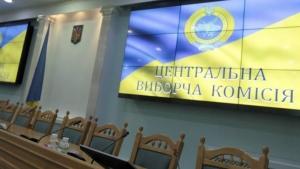 выборы президента, 31 марта, авдеевка, марьинка, попасная, счастье, цик, голосование, выборы