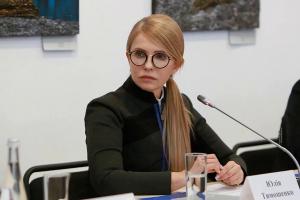 тимошенко, касьянов, оппозиция, земля, реформа, мораторий, вр, политика