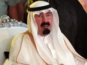 саудовская аравия, могила, король, похороны