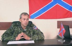 Эдуард Басурин, военная техника, донецк, днр, армия украины ,всу, донбасс, восток украины ,происшествие