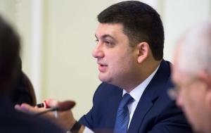 Украина, Гройсман, Верховная рада, политика, общество, Кабмин, Луценко, Порошенко