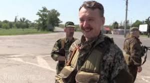 Стрелков, Бородай, бизнес, ДНР, нужды