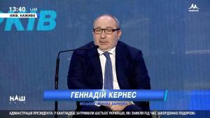 Кернес, Партия мэров, Оппоблок, Зеленский, Слуга народа, Объединение, Коалиция.