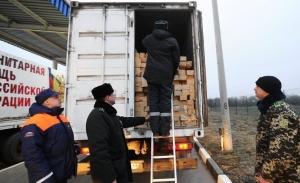 днр, луганск, лнр, донецк, донбасс, россия, украина, гуманитарная помощь, мчс россии