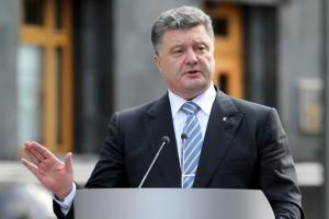 новости донецка, новости украины, петр порошенко,ситуация в украине