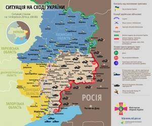 Карта АТО - Карта боевых действий в Украине - Донбасс в огне: Карта военных действий: расположение сил в Донбассе от 18.03.2016