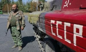 донецк, ато, днр. восток украины, происшествия, общество, мобилизация
