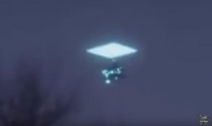 Сеть, НЛО, космос, видео, портал, Мексика, исчезает, телепортация, небо, вечер, очевидцы, инопланетяне