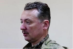 АТО, восточная Украина, ДНР, Стрелков, Донбасс