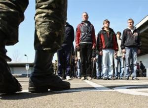днепропетровск, происшествия, ато, армия украины, мобилизация