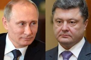 минские соглашения, порошенко, путин меркель, олланд, ДНР, ЛНР, конфликт на донбассе, восток украины