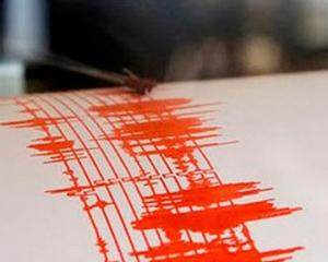 землетрясение, одесса, происшествие, общество, природные катаклизмы, новости украины