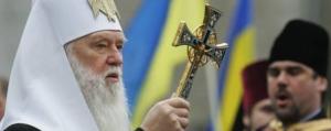 томос, автокефалия, соцсети, церковь, религия, украина, россия