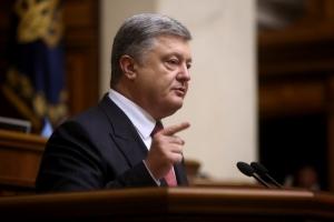 Петр Порошенко , АТО, Политика, Общество, Новости Украины