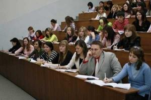 крым, вузы, украина, образование