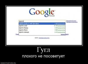 гугл, крым, аннексия, интернет, санкции, технологии, политика, Россия, Украина