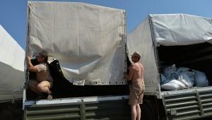 донецк, гуманитарная помощь, юго-восток украины, донбасс, новости украины, новости россии