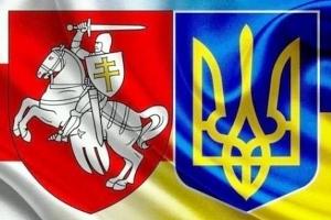 беларусь, украина, телеканал, россия, конфликт