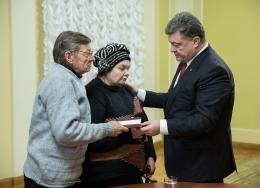 порошенко, политика, общество, евромайдан, награда, новости украины