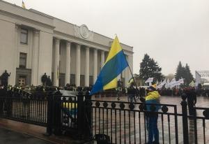 киев, саакашвили, митинг, майдан, верховная рада, фото, видео, политика, протест, новости украины