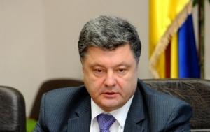 украина, киев, запорожье, петр порошенко, марина порошенко, запорожская ога, конституционная комиссия, заседание