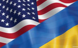 Украина, США, Помощь, Военные, Армия, Вооружение, ВСУ.