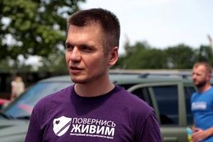АТО, Виталий Дейнега, Донбасс
