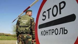 Госпогранслужба Украины, Российское гражданство, Задержание, Военный билет, Незаконное пересечение границы