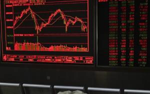 Россия, Китай, Экономика, Акции, Финансы.