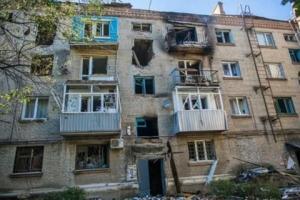 Донецк, Луганск, АТО, Донбасс, юго-восток Украины