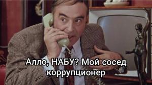 НАБУ, Зеленский, Слуга Народа, Новости Украины, коррупция, Луценко, США, конституционный суд