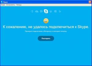 Skype (Скайп), проблемы, работа, общество