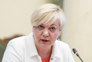 Коломойский, Гонтарева, ПриватБанк, НБУ, угрозы, олигарх, Янукович