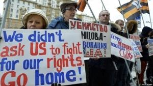 россия, фонд, путин, дестабилизация, закрытие, Фонд Макартуров
