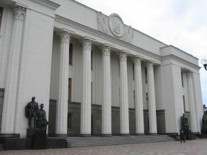 верховная рада, политика, общество, киев, новости украины, 9 апреля