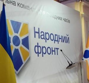 народный фронт, швайка, украина, укрспирт