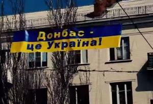 особый статус Донбасса, Дмитрий Ярош, федерализация Украины, политика, минские переговоры, общество