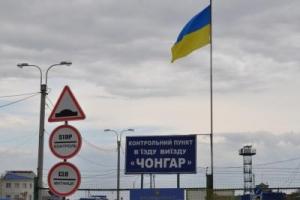 Россия, Украина, Крым, погранслужба, происшествия, новости