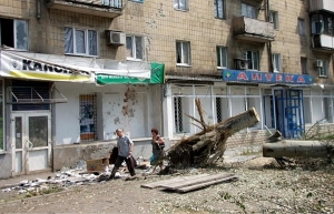 донецк, происшествия, ато, днр, армия украины, киевский район, донбасс, новости украины