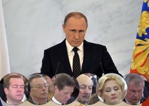 россия, москва, путин, общество, происшествия, сирия, украина, турция, су-24, донбасс