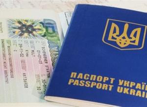 ЕС, визы, отмена, Украина