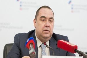 андрей дихтяренко, игорь плотницкий, луганск, лнр, москва, возвращение