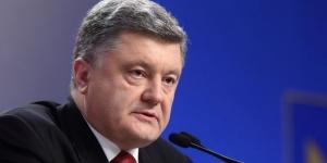 порошенко, украина, унитарность, децентрализация